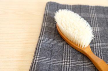 カシミヤ製品のお手入れに必須『江戸屋カシミア用ブラシ』を購入レビュー