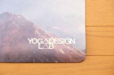 【Yoga Design Lab 3.5mm コンボマット】高級ヨガマット買ってみた【レビュー】